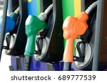 close up nozzle fuel in gas... | Shutterstock . vector #689777539