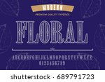 font. alphabet. script.... | Shutterstock .eps vector #689791723