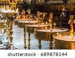 sofia  bulgaria   september 4 ... | Shutterstock . vector #689878144