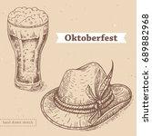 vector linear illustration of... | Shutterstock .eps vector #689882968