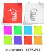 recycling bin. vector note... | Shutterstock .eps vector #68991958