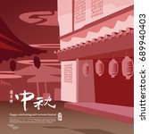 chinese mid autumn festival...   Shutterstock .eps vector #689940403