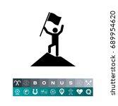 achievement of man on mountain... | Shutterstock .eps vector #689954620
