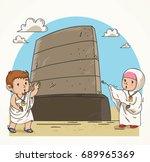 jamarat ritual or hajj vector... | Shutterstock .eps vector #689965369