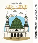 nabawi mosque isolated vector   Shutterstock .eps vector #689965378