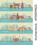 set of vector cards with... | Shutterstock .eps vector #690009820