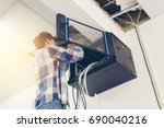 technician   network... | Shutterstock . vector #690040216