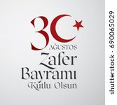 30 august zafer bayrami victory ... | Shutterstock .eps vector #690065029