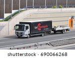 frankfurt germany may 12  ... | Shutterstock . vector #690066268