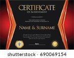certificate or diploma retro... | Shutterstock .eps vector #690069154