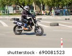 petropavlovsk  kazakhstan  ... | Shutterstock . vector #690081523