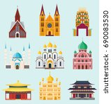 cathedrals and churches temple... | Shutterstock .eps vector #690083530