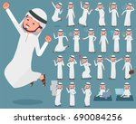 a set of arab man  with who... | Shutterstock .eps vector #690084256