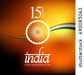 happy indian independence day... | Shutterstock .eps vector #690085063