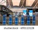 Small photo of OSAKA, JAPAN - NOVEMBER 30, 2016: Self Service Check-in kiosks machine at Kansai International Airport KIX. Many airlines offer passengers the option of checking in, reserve seat, print boarding card