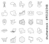 business scope icons set....   Shutterstock .eps vector #690131548