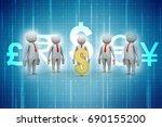 3d people around dollar sign | Shutterstock . vector #690155200