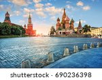 evening light on red square.... | Shutterstock . vector #690236398