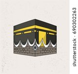 kaaba isolated | Shutterstock .eps vector #690302263