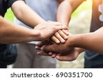 teamwork concept business team... | Shutterstock . vector #690351700
