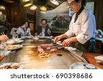 november 2015  kobe japan ...   Shutterstock . vector #690398686