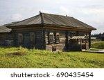 khokhlovka. perm krai. russia.... | Shutterstock . vector #690435454