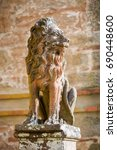 lion stone statue   eroded and...   Shutterstock . vector #690448600