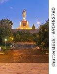 landmark in haskovo  bulgaria | Shutterstock . vector #690483760