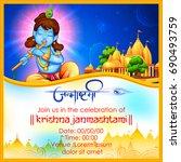 illustration of lord krishna... | Shutterstock .eps vector #690493759