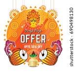 indian religious festival durga ... | Shutterstock .eps vector #690498130