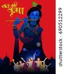 illustration of chaitanya... | Shutterstock .eps vector #690512299