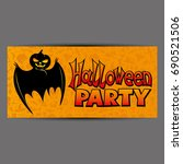 halloween party flyer  booklet  ... | Shutterstock .eps vector #690521506
