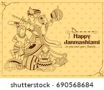 illustration of lord krishna... | Shutterstock .eps vector #690568684