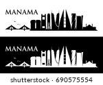 manama skyline   bahrain  ...   Shutterstock .eps vector #690575554