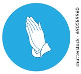 vector illustration of praying... | Shutterstock .eps vector #690589960