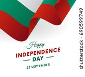 bulgaria independence day. 22... | Shutterstock .eps vector #690599749