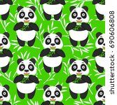 chinese seamless pattern with... | Shutterstock .eps vector #690606808