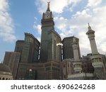 mecca  saudi arabia   august 5  ... | Shutterstock . vector #690624268
