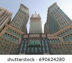 mecca  saudi arabia   august 5  ... | Shutterstock . vector #690624280