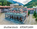 Rila Monastery, Bulgaria. The Rila Monastery is the largest and most famous Eastern Orthodox monastery in Bulgaria.