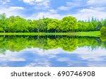 woods  | Shutterstock . vector #690746908