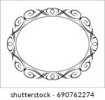 vector calligraphy  decorative... | Shutterstock .eps vector #690762274