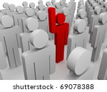 stand out from the crowd | Shutterstock . vector #69078388