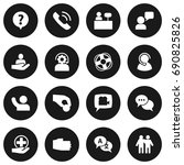 set of 16 support icons set... | Shutterstock .eps vector #690825826