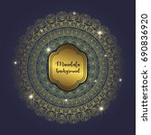 card with glow mandala. vector... | Shutterstock .eps vector #690836920