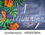 Inscription In Russian ...