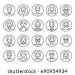 set of cartoon characters. cool ...   Shutterstock .eps vector #690954934