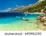 wonderful summer landscape with ... | Shutterstock . vector #690981250