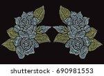 elegant hand drawn decoration... | Shutterstock .eps vector #690981553