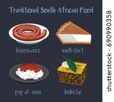traditional south african food | Shutterstock .eps vector #690990358